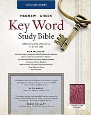 Picture of a white Hebrew-Greek Key Word Study Bible with brass key hanging from round hook at top right hand corner of the Bible.