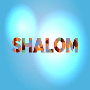 Shalom written in multicolor on light blue and white background.